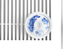 Blue And White Gaiwan  With Peonies